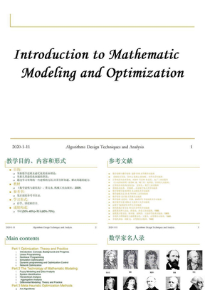 第1章_数学建模与最优化导论.ppt