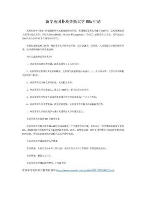 留学英国朴茨茅斯大学MBA申请.docx