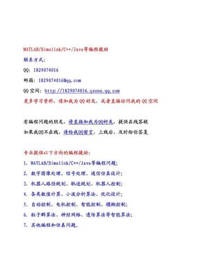 MATLAB R2012a 完全自学一本通 刘浩 等编著.pdf