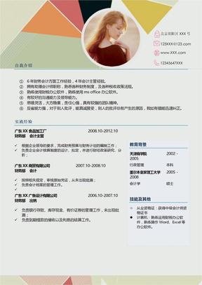 财务会计财务主管模板.docx