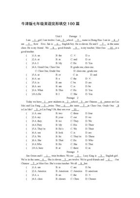 牛津版七年级英语完形填空100篇.doc