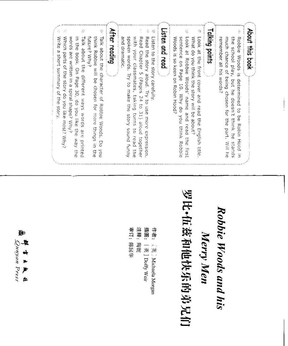 典范英语 7-13.pdf