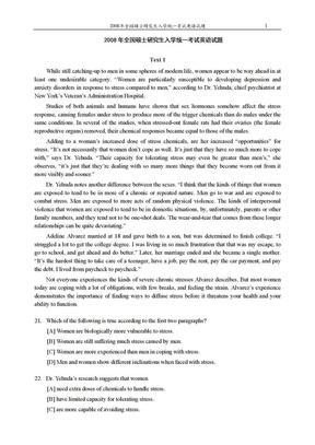 1998-2008年考研英语阅读真题打印版.doc