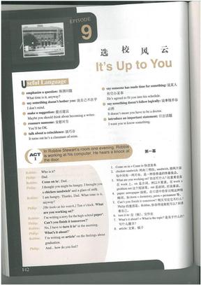 《走遍美国》九.pdf