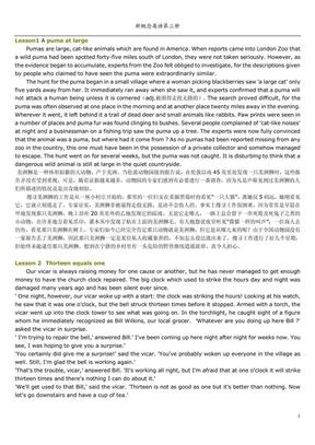 新概念英语第三册课文彩色版.pdf