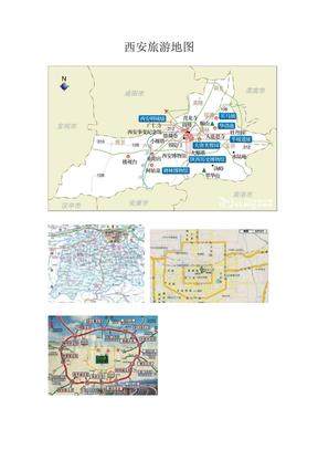 西安旅游地图.doc