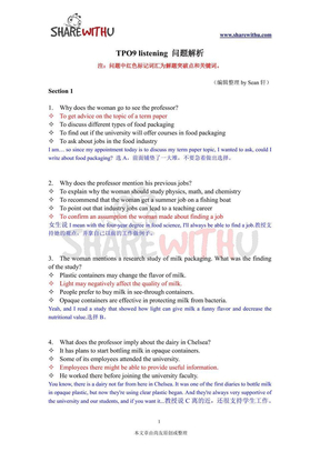 TPO9听力解析.pdf