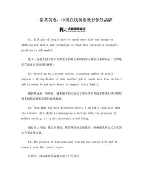 英语四级作文提分背诵例句(4).doc