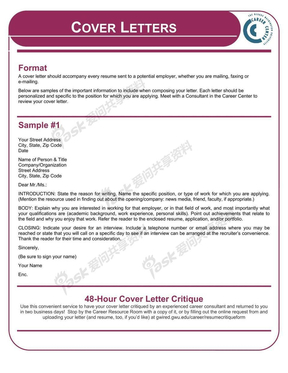 cover_letter.pdf