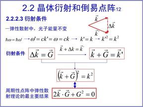 Lesson03.pdf
