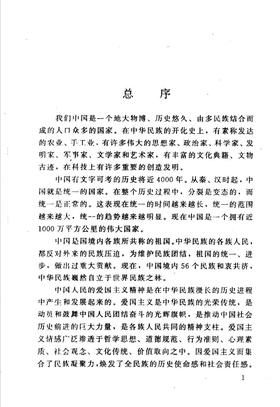 绝妙好辞——情韵并美的宋词.pdf
