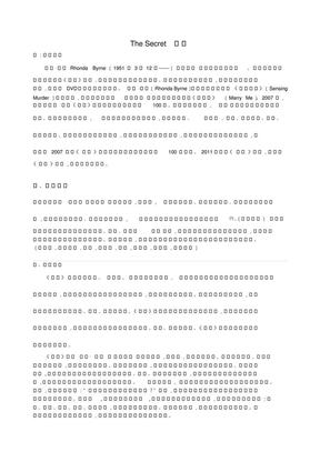 TheSecret秘密.pdf