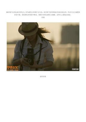 PS把偏暗的图片处理成唯美的淡紫色日韩效果.doc
