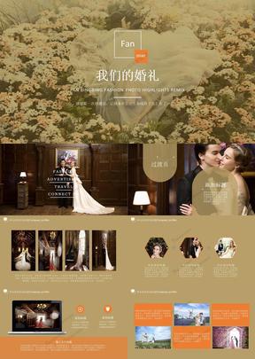 高端大气高端大气婚礼相册PPT模板6
