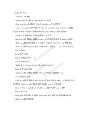 鲁教版七年级英语下册单词表.doc