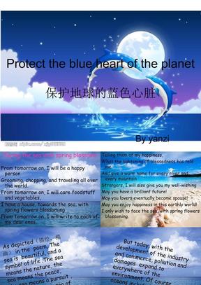 保护海洋.ppt