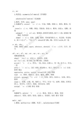 北京市地表水功能区划.docx