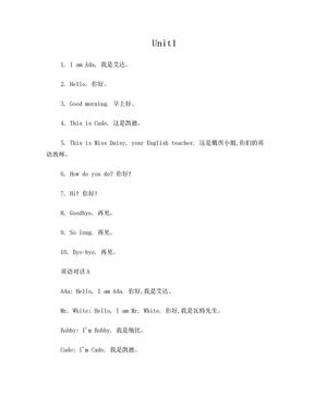 小学英语口语300句文本.doc