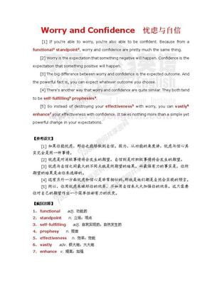 李阳疯狂英语美文背诵.doc