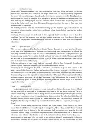 新概念英语第三册课文(背诵版).doc