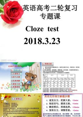 2019高考英语完形填空解题思路与技巧课件(公开课).ppt