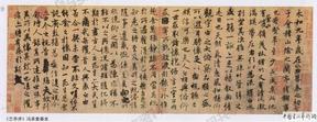 王羲之书法十四种.pdf