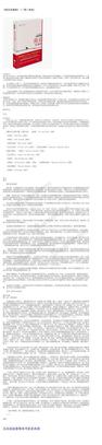 南京安魂曲.pdf