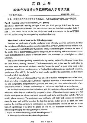 2008年武汉大学博士研究生入学考试英语试题.pdf