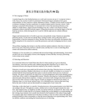 《英语现代文背诵篇章》共50篇.doc