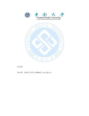 中南大学英文抬头信纸.doc