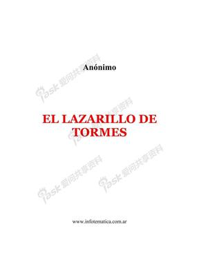el lazarillo de tormes 托梅斯的导盲犬.pdf