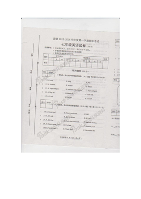 河北省唐山市滦县2015-2016学年七年级上学期期末考试英语试题.doc.doc
