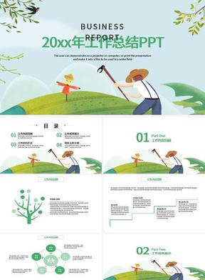 2019年五一劳动节绿色农民耕田PPT模板工作归纳方针汇报PPT