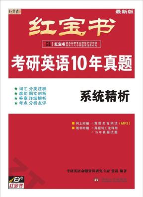 1996年考研英语真题.pdf
