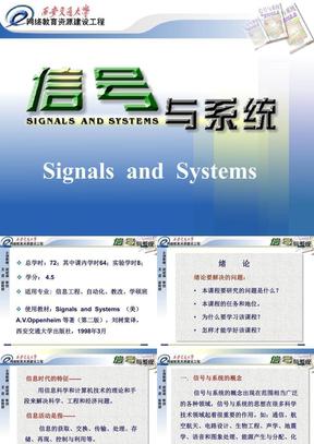 信号与系统__奥本海姆_第二版(刘树棠译).ppt
