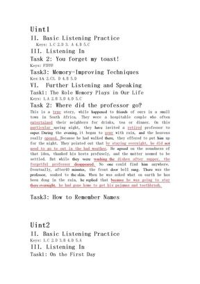 新视野大学英语视听说教程3答案.doc