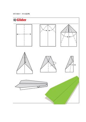 折纸飞机的十二种方法.doc