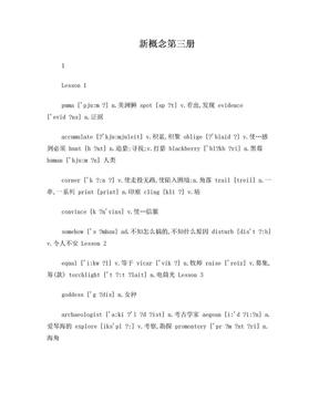 新概念英语第3册单词汇总打印版带音标和中文.doc