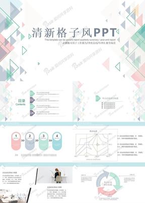 唯美清新PPT模板 (5)