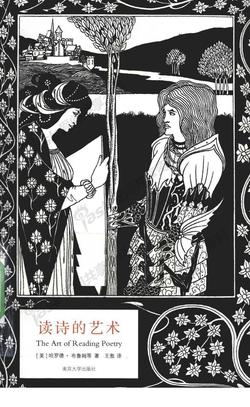 [哈罗德·布鲁姆] 读诗的艺术 2010.pdf