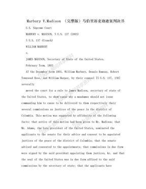 Marbury V.Madison (完整版)马伯里诉麦迪逊案判决书.doc