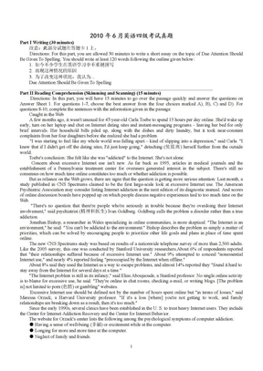 历年英语四级真题及答案下载.doc