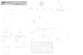《天利38套高考模拟试题汇编》数学(理).pdf