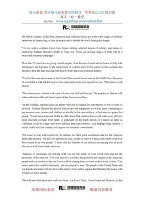 英语演讲:布什的伊拉克战争檄文.doc