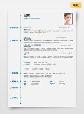 媒体推广简历.docx