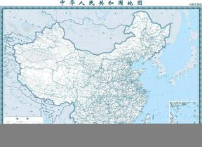 高清晰中国地图.pdf