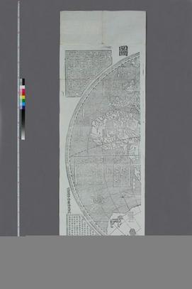 南怀仁:坤舆全图+早稻田大学.pdf