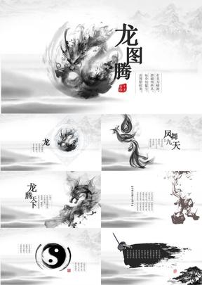 25唯美复古文艺中国风PPT模板