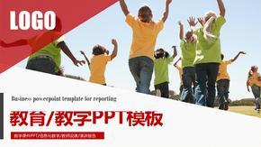 英语教学课件PPT模板(共32页).pptx