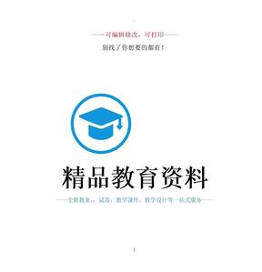新人教版八年级数学下册知识点总结.doc